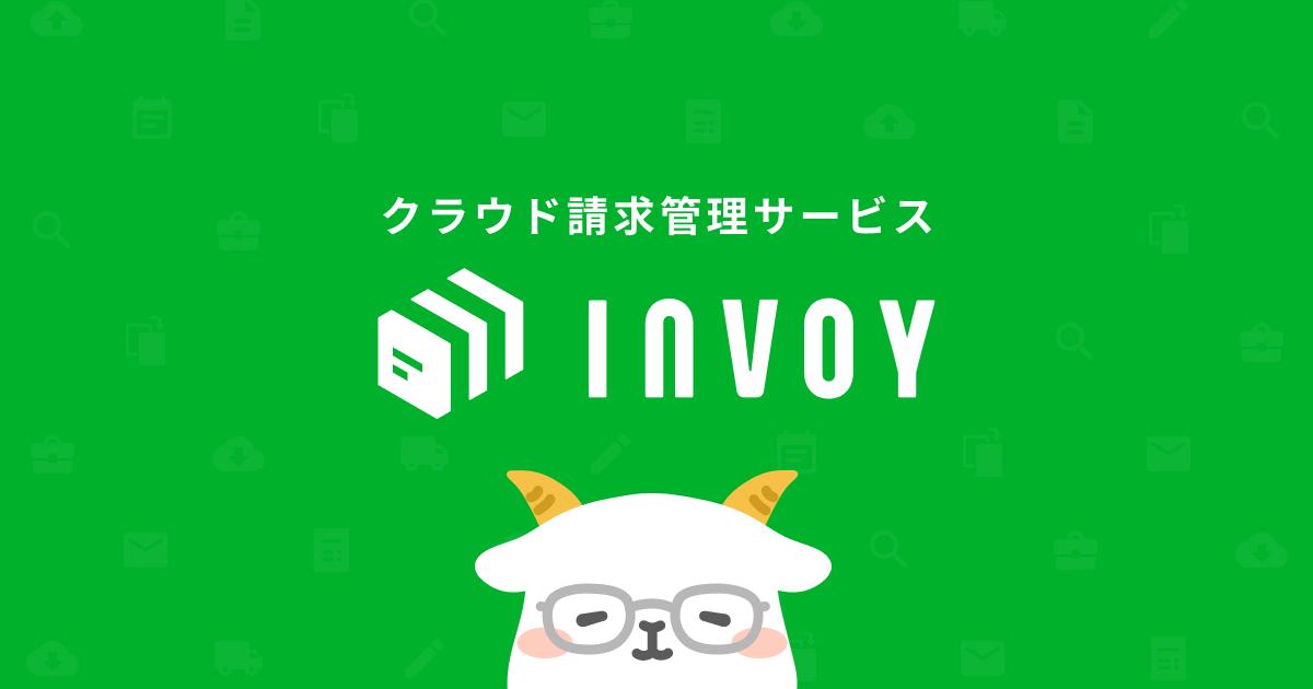 Invoy ogp 0218